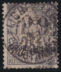 French Congo 1891 SC 5a / Yvert 5c Used Signed Roumet Certificate