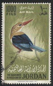 JORDAN 1964 Sc C28, Used  1000f  Kingfisher Bird, F-VF, cv $50