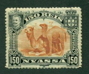 Nyassa 1901 #36 MH SCV (2020) = $2.25