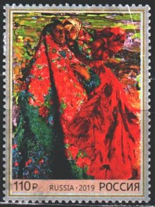 Russia. 2019. 2553. Malevich painting, painting. USED.
