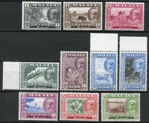 MALAYA KEDAH  SCOTT#82/93  COMPLETE   MINT NEVER HINGED WHITE PAPER