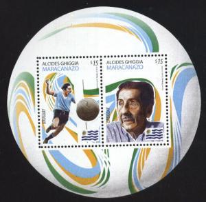 URUGUAY 2014 SPORTS FOOTBALL SOCCER WORLD CUP BRASIL 2014 ROUND S/S MNH YV BL100