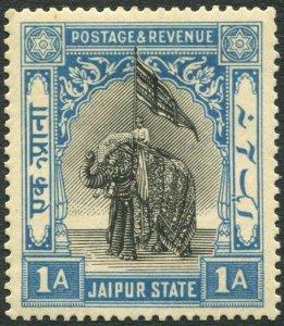 JAIPUR-1931 1a Black & Blue Sg 42  MOUNTED MINT V32711