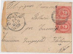 54839 - REGNO: UMBERTO I - STORIA POSTALE: BUSTA da BIVONA a TUNISIA 1888