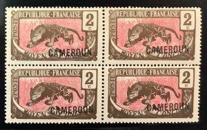 Cameroun, #148, Tiger 4-blk w/ovpt Shift Variety, NH, VF