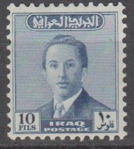 Iraq #148 MNH F-VF (ST1724)