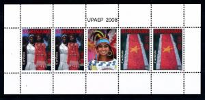 [SUV1567] Surinam Suriname 2008 UPAEP Carifesta Costumes Sheet with tab MNH
