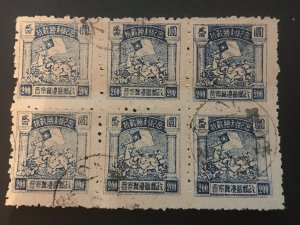 china liberated area stamp block, Jin-cha-ji liberated area,rare cancel, list#52