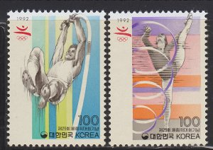 1992 Summer Olympics, Barcelona, MNH Set of 2, Scott 1579-1580