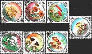 Mongolia. 1985. 1739-45. Mushrooms. USED.