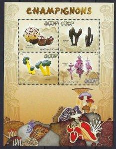 Congo MNH S/S Unusual Mushrooms 2014
