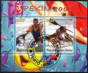 {g0032} Benin 2007 Disney Olympics 2008 Rowing II Used / CTO Cinderella !