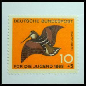 GERMANY STAMP 1965. SCOTT # B404.  MINT