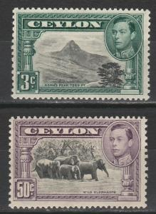 CEYLON 1938 KGVI PICTORIAL 3C AND 50C PERF 13 X 11.5