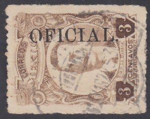 MEXICO Official 5c Sc0448 used - broken O...................................F815