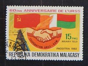 Malaysia, (1925-Т)