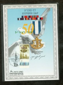 Israel Souvenir Leaf #302 50 Years for Zahal with Accompanying Letter!!