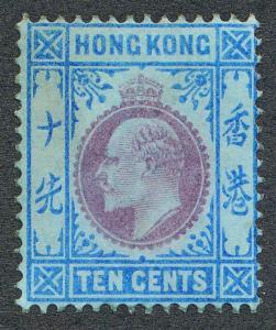 HONG KONG 76 MINT HINGED, 10c KING EDWARD, WMK CA