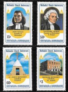 Antigua & Barbuda  (1983)  - Scott # 736  -739,   MNH