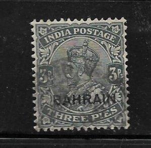 BAHRAIN, 1, USED, INDIAN POSTAL ADMINISTRATION, OVPTD