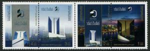HERRICKSTAMP NEW ISSUES UNITED ARAB EMIRATES Dubai Chamber Pair with Gold Foil