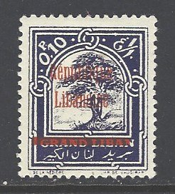 Lebanon Sc # 72 mint hinged (RS)
