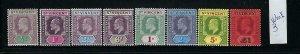 ST. VINCENT SCOTT #82-89 1904-1911 EDWARD VII SET- WMK 3- MINT LH/HINGED