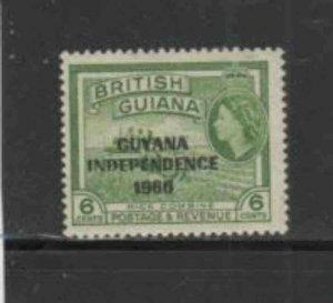 GUYANA #3 1966 6c GUYANA INDEPENDENCE MINT VF NH O.G