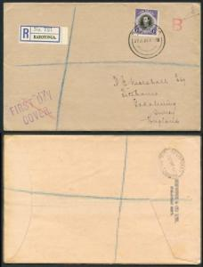 Cook Islands SG127 1938 KGVI 1/- Black and Violet on Cover to England