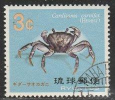 Ryukyu Islands #176 Used Single Stamp