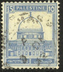PALESTINE 1927-42 15m DOME OF THE ROCK Pictorial Sc 76 VFU