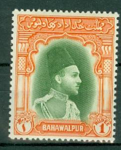 Pakistan - Bahawalpur - Scott 12 MNH