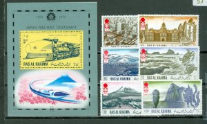 RAS AL KHAIMA 1972 JAPAN RAIL SOUV. SHEET + OLYMPIC SET...MNH
