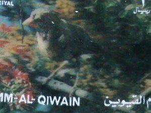 QIWAIN STAMP -COLORFUL BEAUTIFUL BIRD- AIRMAIL 3-D STAMP MNH