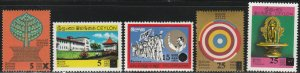 Ceylon, #463-467  MH From 1971