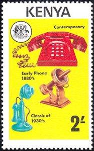 Kenya # 58 mnh ~ 2sh Telephones