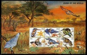 NEVIS BIRDS OF THE WORLD SHEET  MINT NH