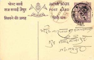 Indian States Jaipur 1/2a Maharaja Man Singh II Postal Card 1940 Bandikui S.O...