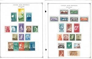 United Arab Republic (Egypt & Syria) & Palestine Ovpts.Hinged Mint & Used