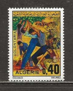 Algeria Scott catalog # 507 Unused Hinged