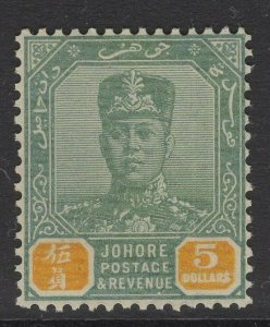 MALAYA JOHORE SG124a 1941 $5 GREEN & ORANGE THIN STRIATED PAPER MNH