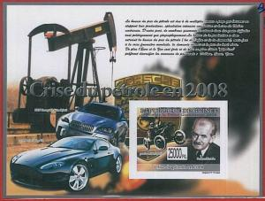 FRENCH GUINEA - ERROR, 2008 IMPERF SHEET: CARS, Porsche, BMW, Petrol Gas Crisis