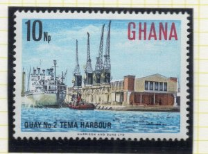 Ghana 1967 (1 Jun-4 Sept) Early Issue Fine Mint Hinged 10Np. NW-99800