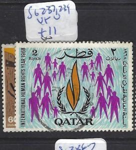 QATAR  (PP1110B)  SG  237, 239     VFU