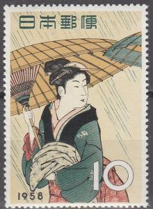Japan #646 MNH F-VF   (S219)