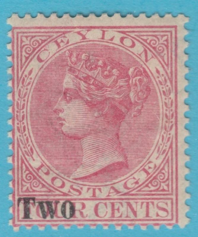 CEYLON 146 MINT HINGED OG * NO FAULTS EXTRA FINE !