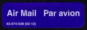 **U-Pick** Stamp Stop Box #122 Item 4