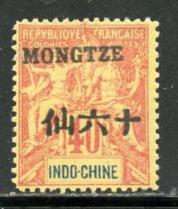 Mongtseu # 10  Mint Hinge,