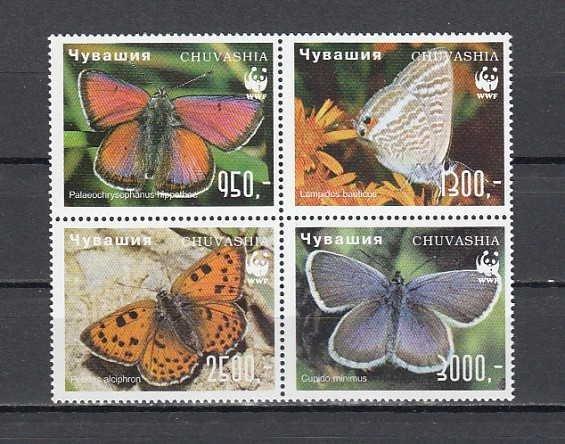 Chuvashia, 1997 Russian Local. Butterflies block. ^