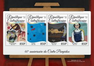 C A R - 2017 - Pompidou Centre, 40th Anniv - Perf 4v Sheet - M N H